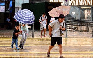 韋帕吹襲 香港天文台發八號風球