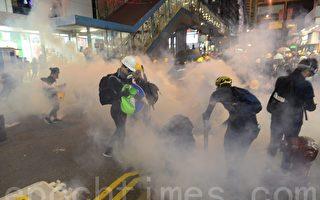 组图5:警频发催泪弹 铜锣湾闹市区如战场