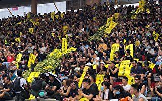 张林:香港抗议进入第二阶段
