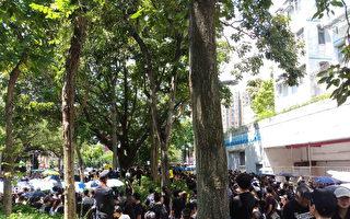 【8.5三大罷】大埔集會警方四次發催淚彈
