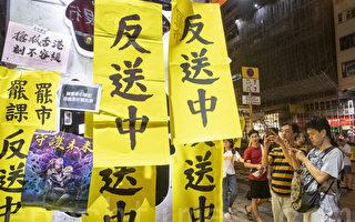 组图3:香港8.5三罢 从标语看港民心声