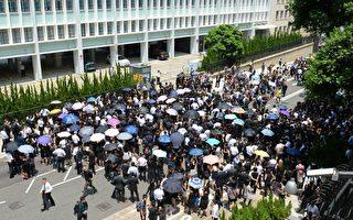 【更新】反送中 香港法律界3000人游行