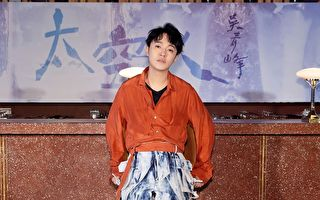 吳青峰公布新曲《太空》 分享人生內心紀錄