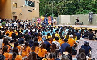 香港浸大学生会再抗议 要求与校长直接对话