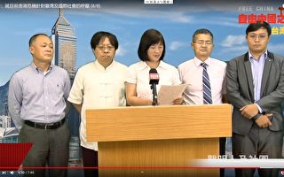 台港人士发呼吁书:关注香港局势 支持港人