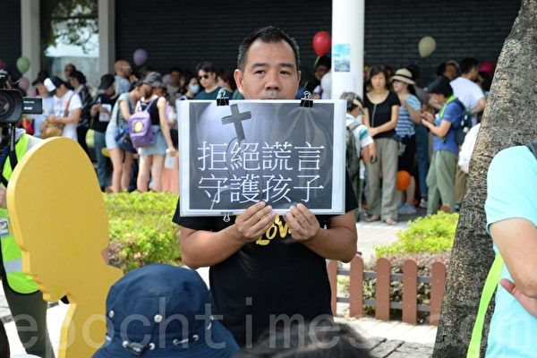 组图1:守护孩子 香港家长集会反送中