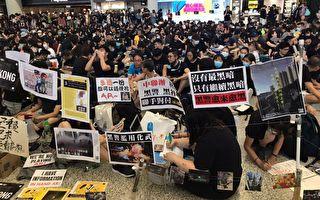"""胡少江:""""镭射革命""""和走向信用破产的香港警察"""