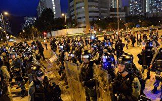 【直播】8.10尖沙嘴警署被围 警放催泪弹