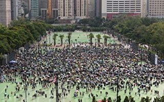 港民維多利亞公園集會 「持續施壓 不畏懼」