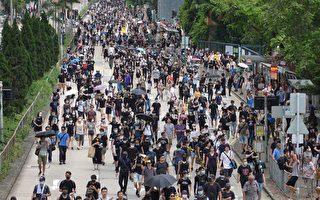 8.11反送中 港民:守護香港 害怕也要站出來