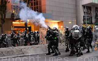 程晓容:港警暴力升级引公愤 中共是幕后黑手