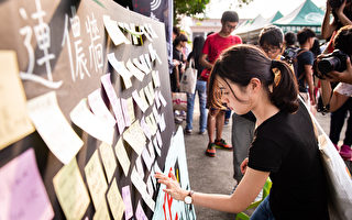 香港反送中 台湾人以行动支持 港人感谢