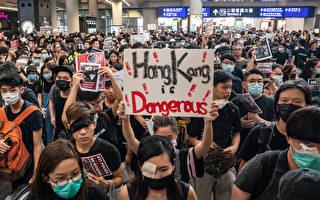 【世界十字路口】8.11港警滥权 中共恐怖来袭