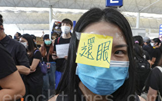 组图:少女被射穿右眼 港人蒙右眼抗议