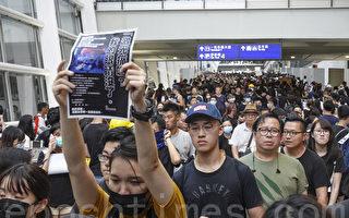 住港台湾人:唯有停止分裂 才能战胜恶势力