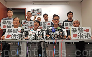 港警暴力令人发指 民主派:港澳办恐怖论可耻