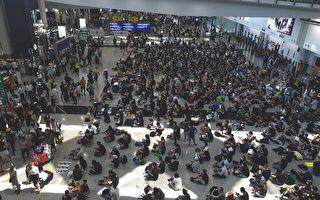 学者指中共裂解香港社会 对台影响引关注