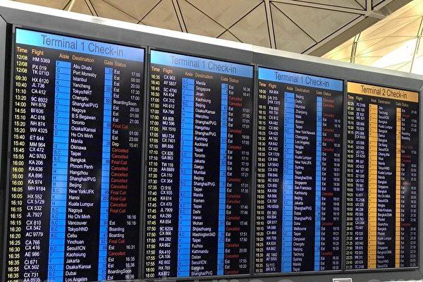 反送中升級 香機場連續兩天取消所有航班