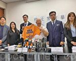 """人权监察举行记者会,香港已面临前所未见的人道危机,而警方已经沦为""""无纪律部队""""。(骆亚/大纪元)"""