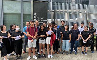 港警滥权 教育团体呼吁局长尽己责求公义