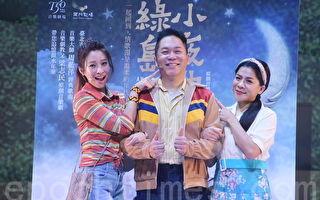袁詠琳首演舞台劇 家人包150張票捧場