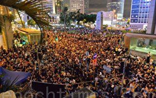 6萬人遮打花園集會 促國際關注香港