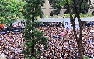 【更新】守护孩子 港教育界2.2万人冒雨游行