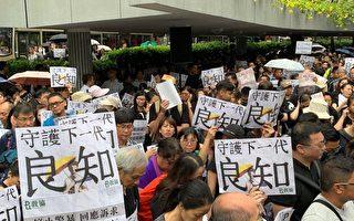 专家:中共在香港无胜算 但川普有三项优势