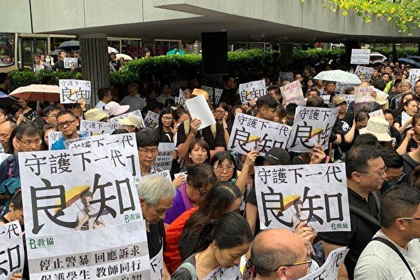 專家:中共在香港無勝算 但川普有三項優勢