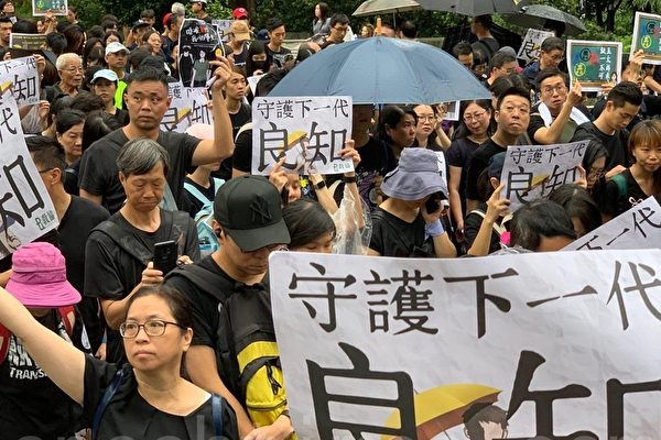 中共恐吓教师校长 港教育界将举行集会回击