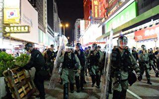 组图:8.17旺角警民对峙 警方盾牌清场