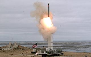 視頻:退出中導條約後 美試射首枚巡航導彈