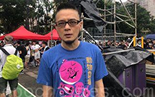 香港歌星黄耀明参加维园集会 向中共说不