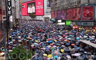 组图4:170万伞阵 港人雨中坚定抗暴