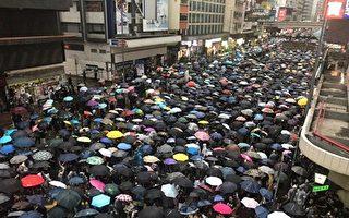 【世界十字路口】香港度过凶险1天 中共陷困局