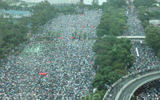 【更新中】8.18港人冒雨维园集会 警聚西环