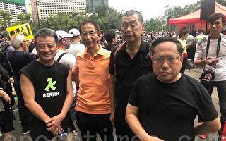 資深大律師:中共若武力介入香港 有違基本法