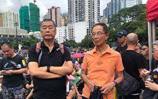 程晓容:港警抓捕黎智英 疫情下中共持续镇压