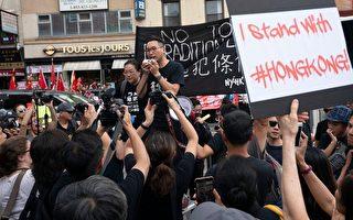 外媒揭中共对港宣传:沉默两月再集中造谣