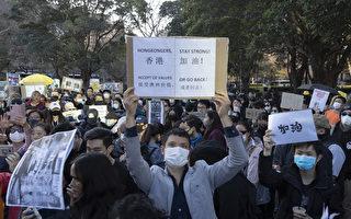 香港抗争延烧全球 各大城声援反送中