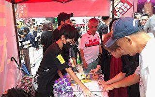 促港府回应诉求 中学生拟9月举行罢课