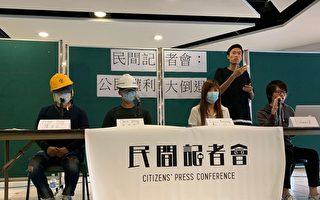 香港民間斥警打壓遊行如獨裁政府