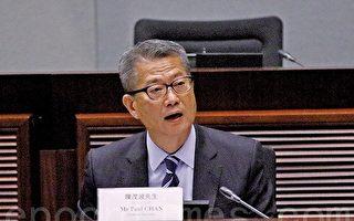 陈茂波:第三季经济挑战大