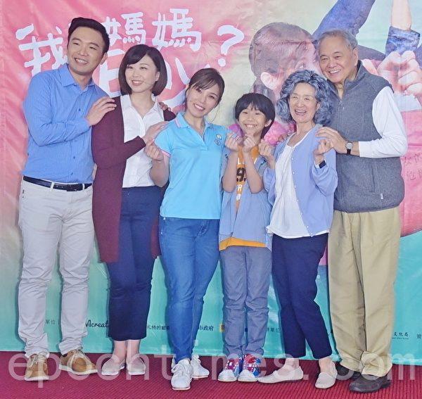 「我的媽媽是Eny?」徐淳耕、張仰 瑄、李佳薇、梁博堯、譚艾珍、陶傳正