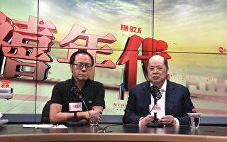 香港監警會張華峰被斥默許濫權