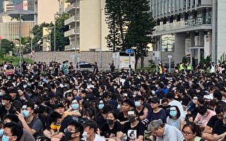 二千多香港中学生爱丁堡广场举行反送中集会