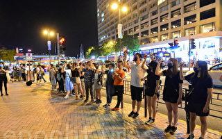 【拍案驚奇】畫面精選 香港21萬人鏈奇觀