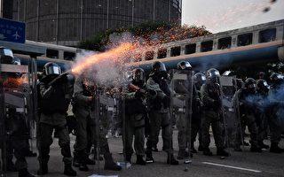 【更新】8.24观塘游行 警狂射催泪弹
