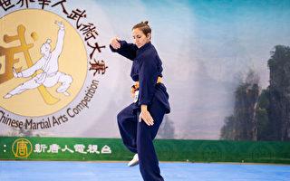 組圖三:武術大賽北美區初賽女子組選手風采