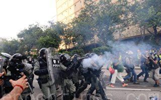 中美贸易战陡然升级 香港局势再度恶化